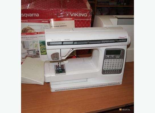 Швейная машинка Husqvarna Viking Platinum 770