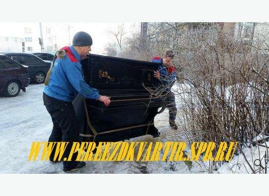 Перевозка Пианино. Квартирный Переезд в Спб.