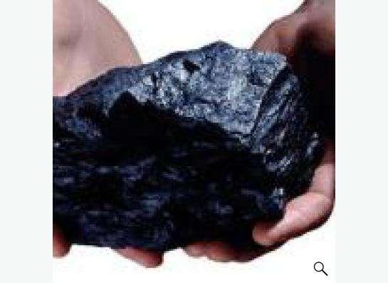 Уголь Дешево