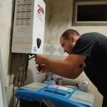 Срочный ремонт газовых колонок. Круглосуточно, в Самаре