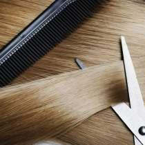 Продать волосы дорого в Самаре, в Самаре