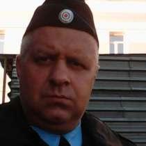 Ищу работу охранника, в Новосибирске