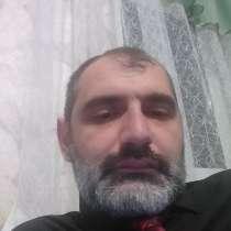 ГРИША, 39 лет, хочет познакомиться – Ищу спутницу, в Новошахтинске
