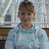 Марина, 38 лет, хочет пообщаться, в Новосибирске