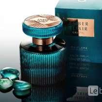 Парфюмерная вода Amber Elixir Crystal, в Сочи