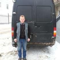 Олег, 50 лет, хочет познакомиться, в Москве