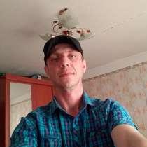 Валера, 37 лет, хочет познакомиться, в Санкт-Петербурге
