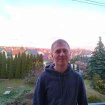 Эдик, 30 лет, хочет познакомиться – Познакомлюсь для встреч без обязательств, в г.Болеславец