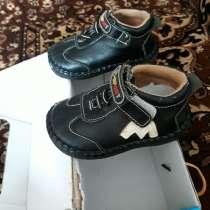 Продаются детские ботиночки, в Полевской