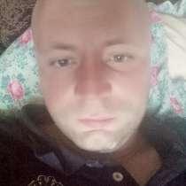 Вячеслав, 33 года, хочет познакомиться, в г.Первомайск