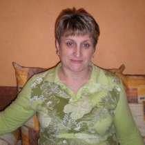 Работа бухгалтером в единственном лице, в Москве