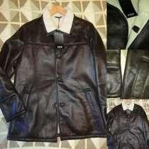 Куртка под тонкую дублёнку Остин, новая с этикетками р. 48-5, в Москве