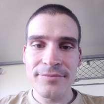 Евгений, 26 лет, хочет пообщаться, в Чите