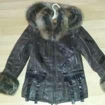 Куртка, в г.Мозырь
