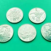 Красивые монеты Казахстана, в Улан-Удэ