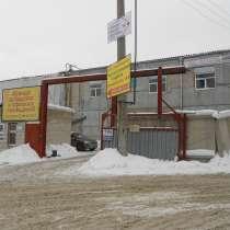 Сдача в аренду склада, в Челябинске