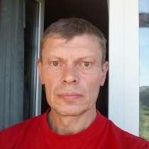 Деньги www blog1 cf, 55 лет, хочет познакомиться – Ищу женщину до 40 лет. Переписка. общение. создание семьи, в Санкт-Петербурге