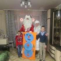 Дед Мороз и Снегурочка домой, в Переславле-Залесском