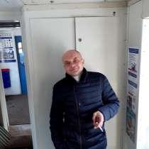 Дмитрий, 36 лет, хочет пообщаться, в Москве