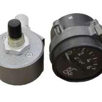 Продам указатели давления ЭДМУ-6 (в наличии), в г.Усть-Каменогорск