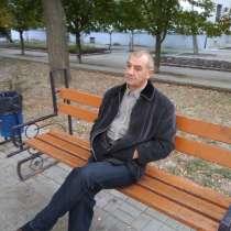 Вадим, 55 лет, хочет познакомиться – познакомлюсь с женщиной, в Феодосии