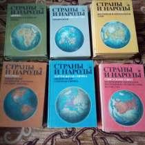 Книги в 19 том ах, в Липецке