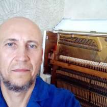 Консультации, оценка при купле-продаже пианино в Краснодаре, в Краснодаре