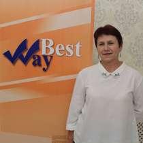 Ищу партнеров в бизнес, в г.Петропавловск