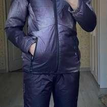 Зимний костюм, в Санкт-Петербурге