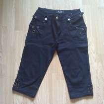 Бриджи джинсовые 46-48 размер, в г.Могилёв