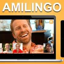 Amilingo - online language learning school, в г.Вильнюс
