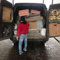 Вывоз мусора хлама мебели, в Москве