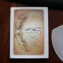 Пушкин Дубровский Подарочное издание в суперобложке, в Москве
