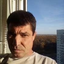 Алексей, 47 лет, хочет познакомиться – алексей, 47 лет, хочет познакомиться, в Уфе