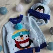 Свитер и шапочка для малыша с пингвинчиком, в Калининграде
