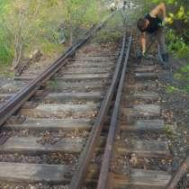 Куплю железнодорожный тупик, подъездной путь под разборку, в Красноярске