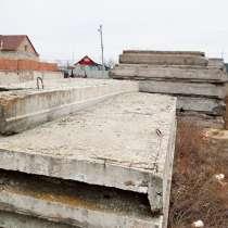 Плиты перекрытия, в г.Северодонецк
