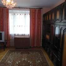Сдам трёхкомнатную квартиру, в Сергиевом Посаде