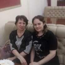 Татьяна, 57 лет, хочет пообщаться, в г.Петропавловск