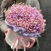 Доставка цветов Днепр. Купить метровые розы сравнить цены, в г.Днепропетровск