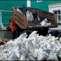 Вывоз мусора Утилизация Спец Техника Демонтаж, в Самаре