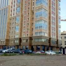Квартира 1 комнатная, в г.Астана