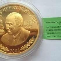 Президент Владимир Путин 1 кг золото Корея, в г.Пекин