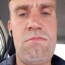 Kaldir27071980KIA, 38 лет, хочет пообщаться, в Одинцово