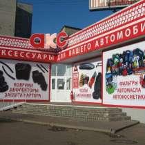 Изгoтoвлeниe бaннepoв и вывeсoк в Нoвoсибиpскe, в Новосибирске