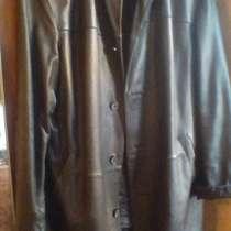 Пальто мужское кожаное, в Химках