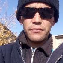 Фархат, 33 года, хочет пообщаться, в г.Тараз