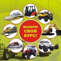 Права на спецтехнику и на маломерное судно, в Архангельске