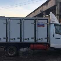 Переоборудование газонов Вaлдаев Газели и Изготовление фурго, в Ярославле