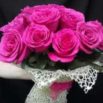 Круглосуточная доставка цветов. Розы от 59 руб, в Самаре